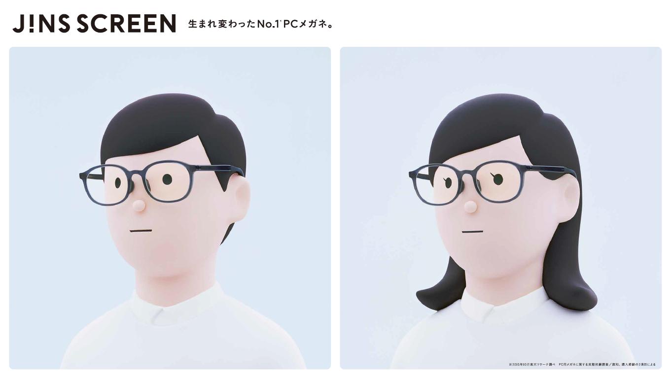 【JINS】生まれ変わったNo.1PCメガネ、JINS SCREEN!