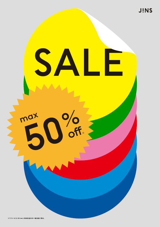 【JINS】MAX50%OFF!JINSのFINAL SALE実施中!