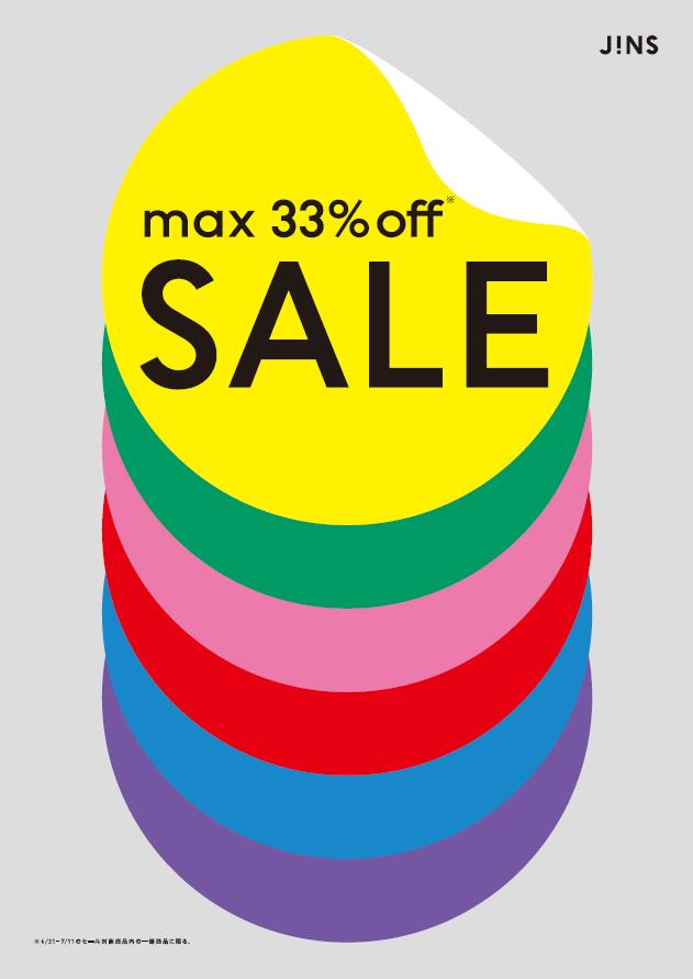 【JINS】MAX33%OFF!JINSのWINTER SALE実施中!