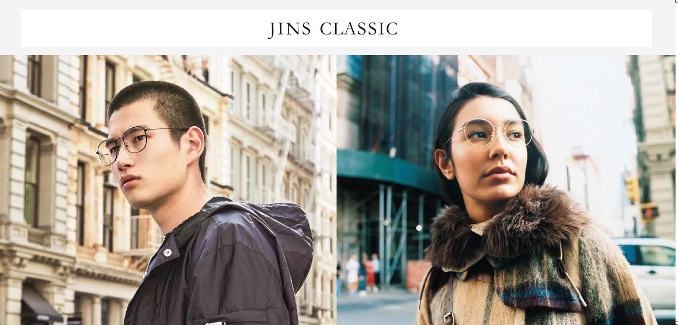 【JINS】JINS CLASSIC この秋の新作はメタルフレームシリーズ!
