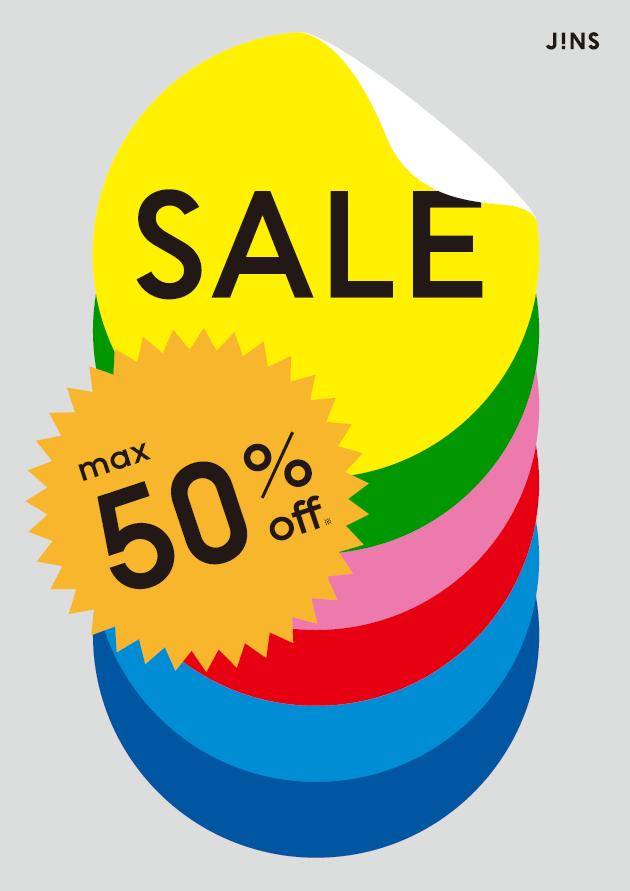 【JINS】 MAX50%OFF!JINSのFINAL SALE実施中!