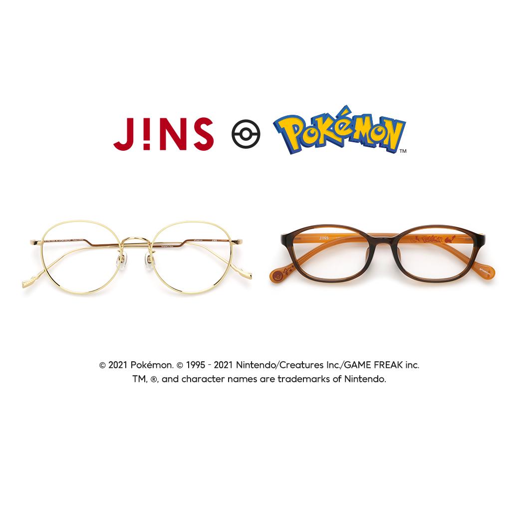 【JINS】JINSにポケモンがあらわれた!