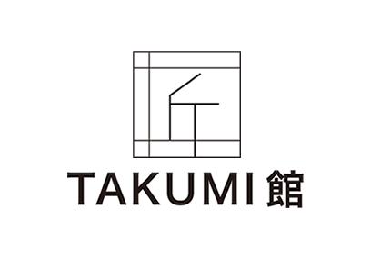 TAKUMI館