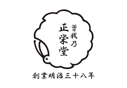 曽我乃正栄堂
