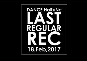 【DANCE HaRuNe】