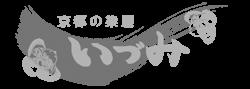 【京都の染屋いづみ 浴衣販売催事】
