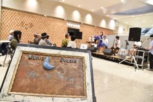 【ブルーピジョンスタジオ音楽教室presents「鳩の演奏会」】※中止