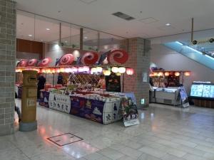 【京都物産展】