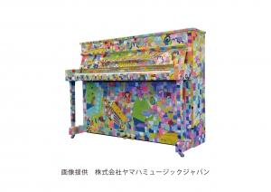 『延期』【ストリートピアノ in 小田原】